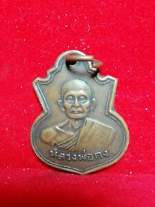 Lp Kong Phar Pidta Buddha Life Protection Lucky Rich Wealth Amulet Us Seller