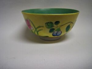 Chinese Famille Rose Tongzhi Yellow Porcelain Bowl