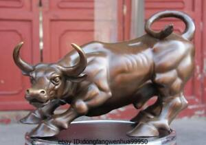13 Chinese Pure Bronze Copper Carved Wall Street Fierce Bull Ox Feng Shui Statue