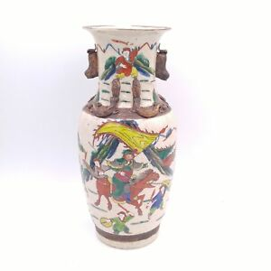 Antique Chinese Vase 14 Tall Chipped Rim