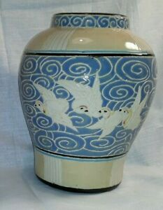 Meiji Japanese Birds Clouds Incised Polychrome Decorated Vase Aesthetic Movement