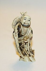 Chinese Or Japanese Hand Carved Resin Man Figurine Statue Signed