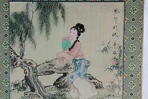 Vintage Chinese Painting On Silk Asian Woman Girl With Fan Signed Unframed