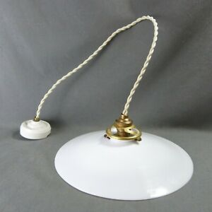 Vintage French Unruffled Opaline Milk Glass Ceiling Shade W Hardware 10
