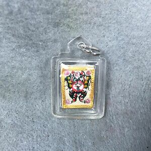 Butterfly Kruba Krissana Wat Pa Mahawan Temple Magic Fetish Thai Amulet Pendant