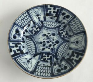 Chinese Qing Dynasty Kraak Revival 18th Century Dish Free Shipping