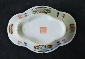 Antique Chinese Tang Yuan Xing Porcelain Brush Pot Dish Calligraphy Qing Dynasty