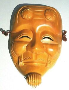 Vintage Japanese Hand Carving Wood Noh Large Mask Okina Happy Old Man