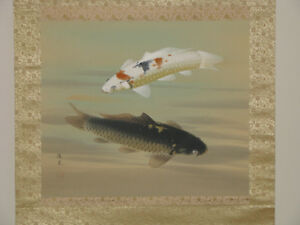 Japanese Hand Painted Hanging Scroll Carp