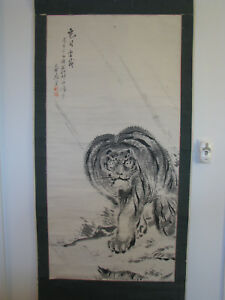 Japanese Hand Painted Hanging Scroll Tiger