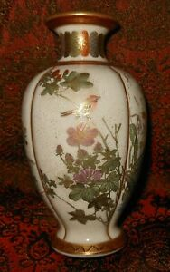 Wonderful 4 7 8 Tall Satsuma Meiji Cabinet Vase With Birds Signed