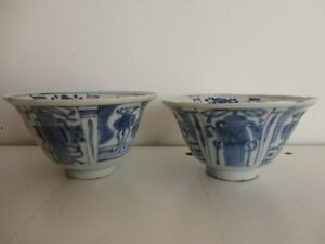 A Pair Of Antique Chinese Ming Dynasty Kraak Bowls 16 Or 17th Century