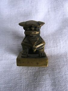 Vintage Brass Chinese Imperial Guardian Lion Foo Fu Dog Stamp Seal Chop