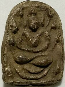 Phra Nakprok Lp Boon Rare Old Thai Buddha Amulet Pendant Magic Ancient Idol 8