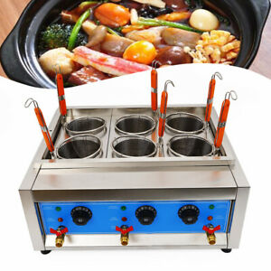 Commercial 6 Holes Noodles Cooker Electric Pasta Cooking Machine Pasta Marker Us