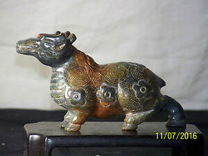 Vintage Chinese Hand Carved Archaic Jade Dragon Foo Dog Temple Beast Statue