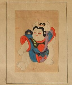 Antique Japanese Woodblock Prints Book Japanese Imperial Palace Dolls 1931
