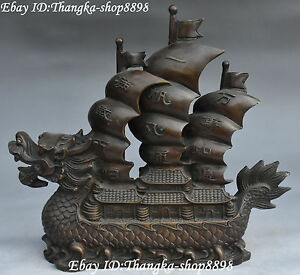 11 Fine Chinese Fengshui Pure Bronze Wealth Money Dragon Boat Ship Sail Statue