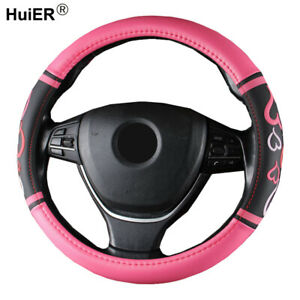 Car Steering Wheel Cover 6 Colors Lovely For Women Girls 38cm Auto Car Styling
