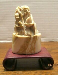 Chinese Tianhuang Shoushan Stone Hand Carved Old Man W Boy Seal Stamp Signet