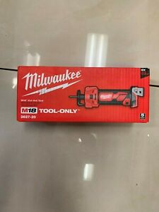 Milwaukee 2627 20 M18 18v Cordless Drywall Cut Out Tool bare Tool