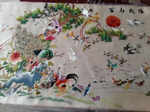 Vintage Japanese Silk Embroidery Picture Peacock Birds Ducks Chickens 22 X 13 5