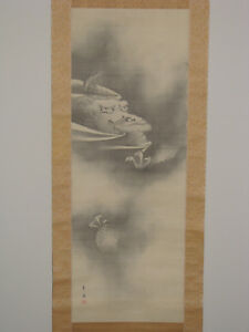 Japanese Hanging Scroll Dragon In A Cloud