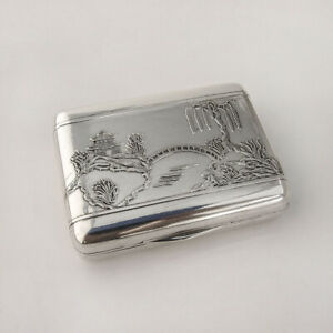 Snuff Box Sterling Silver Acid Etched Japanese Garden John Chattellier