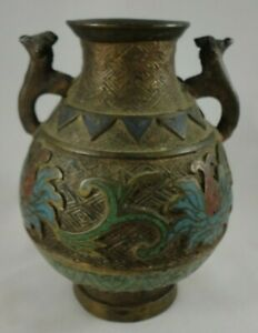 Vintage Brass Cloisonne Enamel Urn Vase Made In Japan