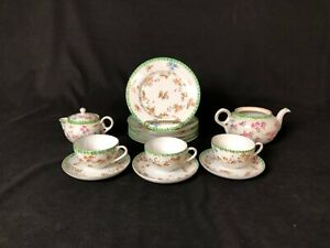 Antique 14 Piece Oriental Style Coffee Expresso Set