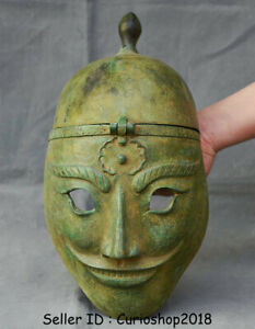 13 2 Antique Chinese Bronze Ware Dynasty Privates Soldier Casque Helmet Mask