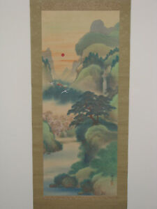 Japanese Hand Painted Hanging Scroll Landscape
