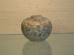 Antique Chinese Blue White Jar Pre 1600