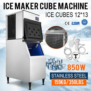 350 Lbs 24h Commercial Ice Maker Machine Digital Control Heat Insulation 160kg
