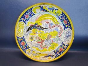 Antique Chinese Enamel On Copper Charger With Pheonix Bird
