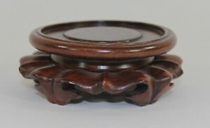 Chinese Carved Hard Wood Small Display Stand For Figurines Cherry Brown