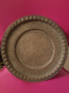Antique Ornately Hand Hammered Copper Plate 9 1 8 In Estate Find
