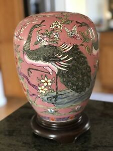 Chinese Ceramic Urn Form Table Lamp W Birds Flowers Mounted Wood Base