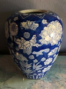 Vintage Chinese Porcelain Vase Familie Rose Blue Flowers Signed 11