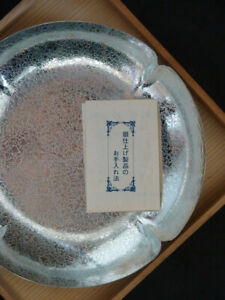 Antique Silver Plated Bowl Japanese Tea Ceremony Dessert Dish With Box