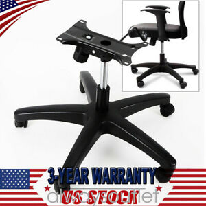 High Quality Office Chair Base 28inch Swivel Chair Base Bottom Plate Replacement