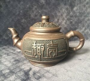 Vintage Chinese Yixing Zisha Purple Clay Carved Chinese Characters Signed Teapot