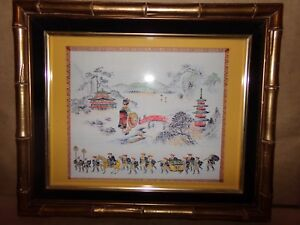 Asian Japanese Tapestry Embroidery Ornate Frame Old Antique Collect Needlepoint