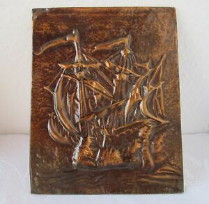Ship Boat Yacht Sea Embossed Copper Wall Plaque Metal Bulgarian Art Vintage