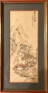 Vintage Chinese Hong Kong Watercolor Hand Painted Silk Landscape Painting