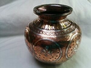 Antique Indian Copper And Silver Holy Water Kalash Lota