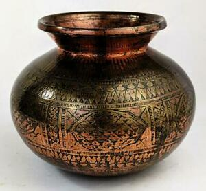 Mughal Indian Copper Plated Brass Lota Vase 18th Century