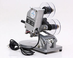 220v 60w Coding Machine Thermal Foil Stamp Printer Date Ribbon Coder Dy 8 1 3row