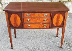 Superb English Style Schmeig Kotzian Mahogany Sideboard Brandy Board Server
