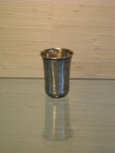 Antique Russian 84 Silver Kiddush Cup 1896